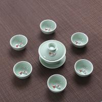 青瓷茶具套装盖碗茶壶鱼杯青瓷彩鲤鱼茶具套装 特惠 旅行茶具 青瓷盖碗套组 一壶6杯