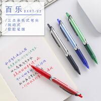 日本PILOT百乐笔按动V5水笔0.5mm黑色考试办公签字中性笔BXRT-V5