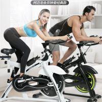柯迈龙家用健身车室内动感单车超静音健身器材脚踏车