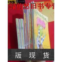 【二手正版9成新现货包邮】机灵狗故事乐园(小开本26册+大开本29
