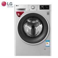 LG WD-BH451D5H 9公斤 蒸汽 多样烘干 智能诊断 个性定制 大容量 全自动滚筒洗衣机