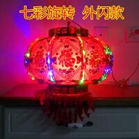 旋转led走马灯笼新年春节乔迁福字水晶灯笼中式阳台发光装饰吊灯