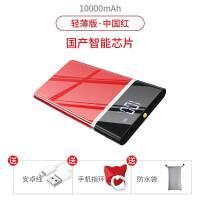 充电宝 大容量移动电源20000毫安苹果vivo华为oppo手机通用薄便携