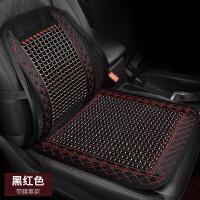 透气汽车腰靠垫木珠护腰按摩夏季腰垫司机座椅腰枕靠枕靠背车用