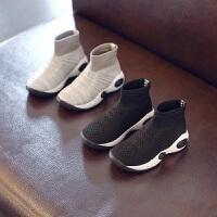拥抱熊 2018新款运动鞋 女童春季韩版休闲鞋男童跑步鞋 儿童针织袜子鞋潮
