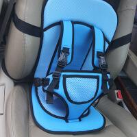 汽车用儿童安全座椅 0-4岁宝宝车载坐椅 简易便携式坐椅
