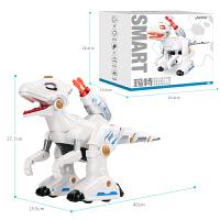 遥控恐龙玩具仿真动物超大号智能机器人电动喷火霸王龙儿童玩具抖音 霸王龙 送遥控电池+螺丝刀