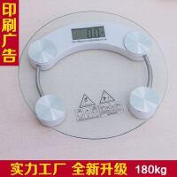 电子称人体健康秤透明电子秤精准体重秤180kg