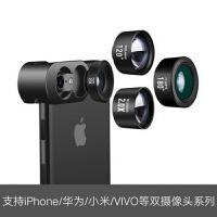 广角手机镜头外置高清摄像头长焦微距鱼眼四合一iPhone7抖音摄像头苹果X通用单反拍照三合一套装拍 〖黑 色〗级套装【