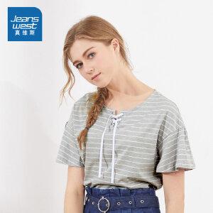 [尾品汇价:43.9元,20日10点-25日10点]真维斯女装 夏装 纯棉条纹荷叶袖短袖T恤