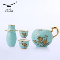 国瓷永丰源 夫人瓷 4头黄酒具套装 酒盅温酒壶陶瓷酒杯家用 中式