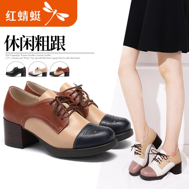 红蜻蜓女单鞋春季新品休闲舒适粗跟小皮鞋女英伦百搭单鞋