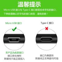 三星GALAXY note4手机充电器线N9100/N9109W/N9108V/N9106W数据线