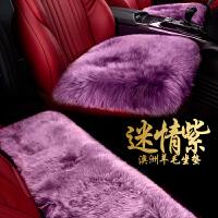 冬季羊毛汽车坐垫毛绒三件套奔驰奥迪大众可爱女羊绒单片保暖座垫