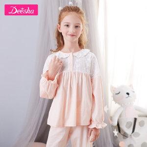 【3件3折到手价:98元】笛莎女童家居服套装秋季新款儿童蕾丝长袖长裤睡衣套装