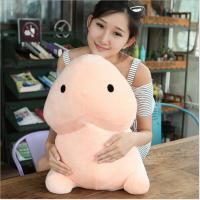 创意卡通日本小丁丁玩偶捏捏乐搞笑毛绒玩具恶搞布娃娃女生日礼物 粉红色