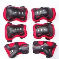 轮滑护具儿童小孩六件套保护手肘膝溜冰旱冰鞋滑板车防护套装 均码
