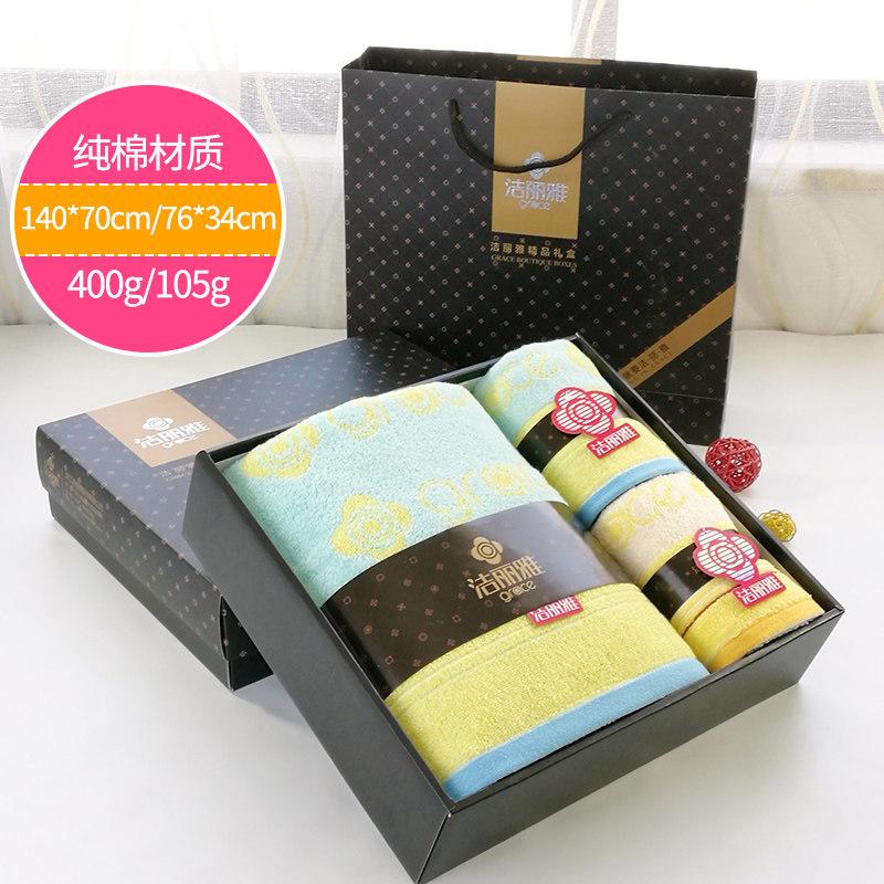 浴巾礼盒套装回礼毛巾三件套结婚回礼生日可团购定制LOGO  礼盒+手提袋 纯棉或竹浆纤维