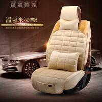 长安马自达cx-5马自达3星骋cx-4马六马6新款冬季全包汽车坐垫