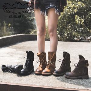 玛菲玛图磨砂鞋女2017新款真皮中筒靴女粗跟系带女靴春秋单靴皮带扣马丁靴5751-1N