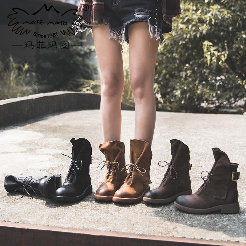 玛菲玛图磨砂鞋女2017新款真皮中筒靴女粗跟系带女靴春秋单靴皮带扣马丁靴5751-1N尾品汇 付款后3-5个工作日发货