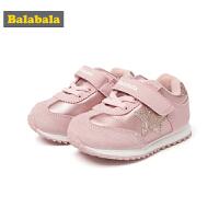 巴拉巴拉童鞋休闲鞋运动鞋2018新款秋冬小童儿童鞋子女宝宝慢跑鞋