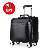 18寸小型行李箱男横款登机箱皮箱女万向轮迷你商务行李箱旅行箱包 18寸