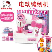 包邮哦!凯蒂猫儿童缝纫机手工DIY制作衣服电动玩具女孩过家家生日礼物