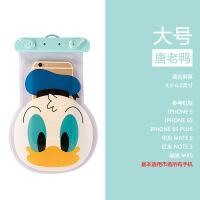 立体卡通动漫水果LOGO防水袋直销定制通用型手机防水套户外水袋 均码
