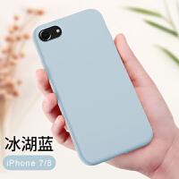 苹果8plus手机壳6s液态硅胶iphone6保护套7全包防摔男情侣个性新款潮超薄绿色ip包边软6p