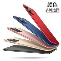 苹果11promax手机壳套 iPhone11 Pro Max保护套 苹果11pro max全包硅胶磨砂防摔硬壳外壳