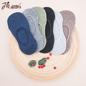 顶瓜瓜袜子女秋冬棉质薄款船袜纯色短袜舒适透气简约礼盒装6双装