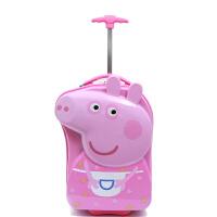 儿童拉杆箱可爱宝宝拖拉箱子小孩行李箱3D幼儿园旅行箱18寸男女童 18寸【送箱套、贴纸、行李牌】