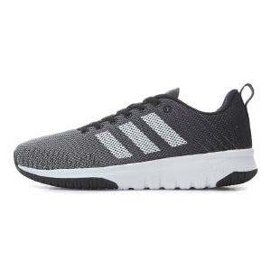 Adidas阿迪达斯男鞋 2017夏季新款NEO运动透气休闲鞋 AW4172/AW4175