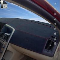 沃尔沃XC60 L L 仪表台避光垫防晒垫皮 真皮黑色 咖啡色 酒红色牛皮