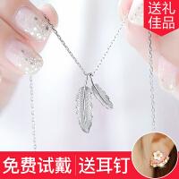 925银项链女时尚日韩锁骨链优雅清新吊坠 星期礼盒装饰品 生日礼物 D425 天使的翅膀银项链