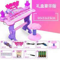 ?儿童电子琴玩具 宝宝钢琴初学者小女孩1-3-6岁话筒可弹奏充电女童? 礼盒