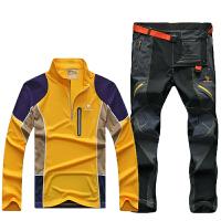 春季户外男士速干衣套装透气弹力登山服快干T恤吸汗运动长袖衣裤