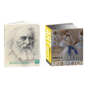 素描的艺术:大师速写人物 艺术 绘画 素描 速写 素描艺术的发展历程 + 素描的艺术-勒格罗 素描 速写流派风格与大师们各自不同的技法特征 黄海蓉 著