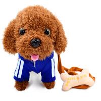 儿童电动毛绒玩具狗狗会唱歌跳舞仿真泰迪牵绳走路电子小狗机器狗抖音