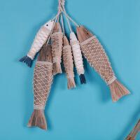 工艺品家居装饰摆件创意渔串挂件海洋摆设木制摆件