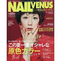 [现货]进口日文 美甲杂志 NAIL VENUS ネイルVENUS 2017年6月号