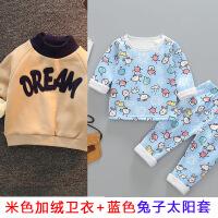 №【2019新款】冬天儿童穿的男宝宝加绒卫衣加厚潮衣服0上衣婴儿童装2小童1-3周岁洋气