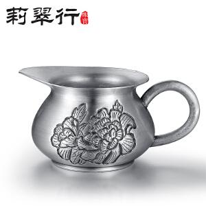 莉翠行 S999足银手工公道杯 银杯 茶杯 牡丹花 仿古功夫茶具加厚隔热 约147克