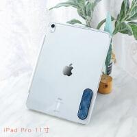 2019mini5苹果2018新款ipad保护套11英寸pro10.5寸9.7软壳12.9透明air Pro11寸 透