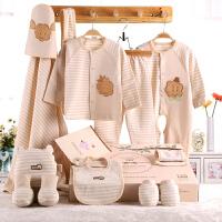婴儿衣服套装纯棉新生儿用品 初生婴儿礼盒春夏秋冬装宝宝满月百天礼物