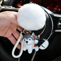 卡通二哈钥匙扣挂件可爱小狗狗钥匙链男士女款包包挂饰狗年小礼物 +白球