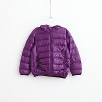 儿童羽绒衣 秋冬装宝宝羽绒外套 男童女童羽绒服儿童超便羽绒 深紫色