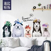【支持礼品卡】创意狗狗墙壁贴画儿童床头卧室装饰品墙贴宠物店宿舍墙面玻璃门贴