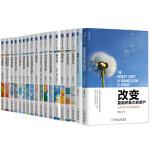 陈春花管理经典全19册 经营的本质 激活个体 激活组织 企业经营管理 组织行为学 管理的常识 改变